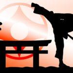 символика киокушинкай, чиндек, канджи, каратист